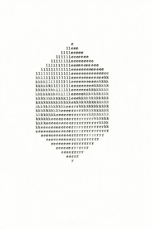 http://textualhealing.info/files/gimgs/th-7_murphy_lekker_cube.jpg